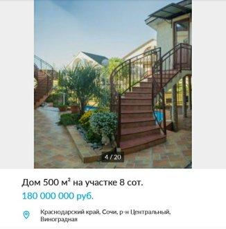 screenshot_20180204-1637501399420635.jpg