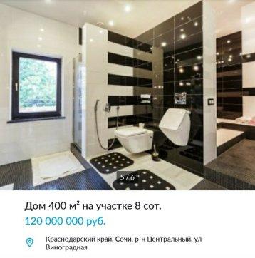 screenshot_20180204-170840318770248.jpg