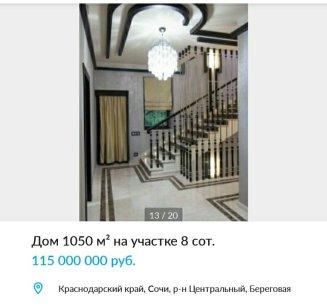 screenshot_20180204-171202868235846.jpg