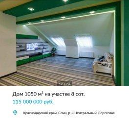 screenshot_20180204-171212158128435.jpg
