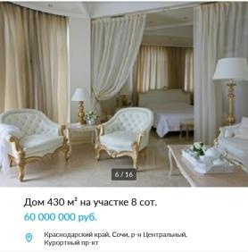Screenshot_20180204-185753