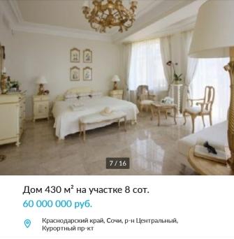 Screenshot_20180204-185802