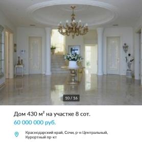 Screenshot_20180204-185835