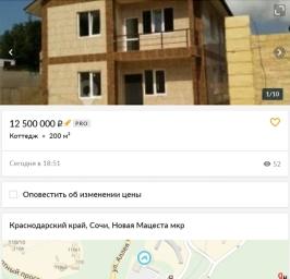Screenshot_20180204-201035