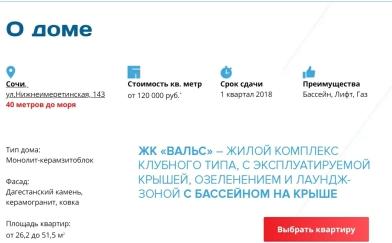 Screenshot_20180219-103945